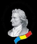 "Școala Gimnazială ""Friedrich Schiller"" Târgu Mureș"